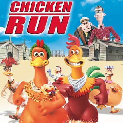 Chicken run Dreamworks